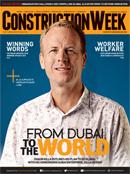 Construction Week (English)