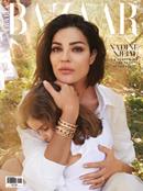 Harper's Bazaar (English)