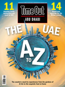 Time Out Abu Dhabi (English)