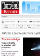 TimeOutBahrain.com (English)